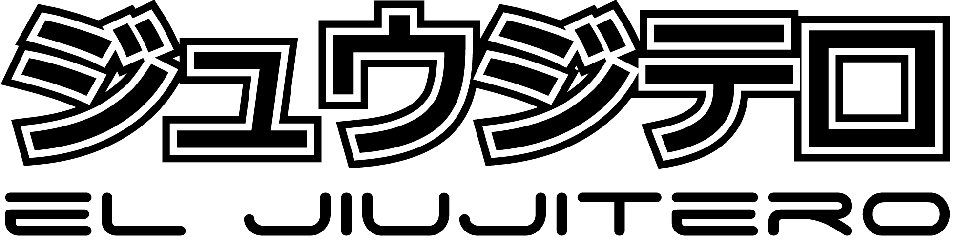 El Jiujitero